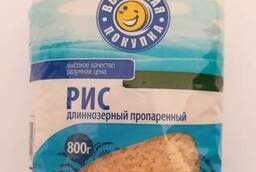 Long grain parboiled rice Profitable purchase 1c 800g pl  pack russian
